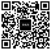 Scan our Wechat! 扫一扫我们的微信公众号