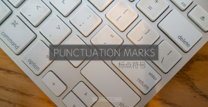 punctuation marks english study culture china culturalbility