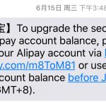 text message alipay culturalbility china culture adjustment