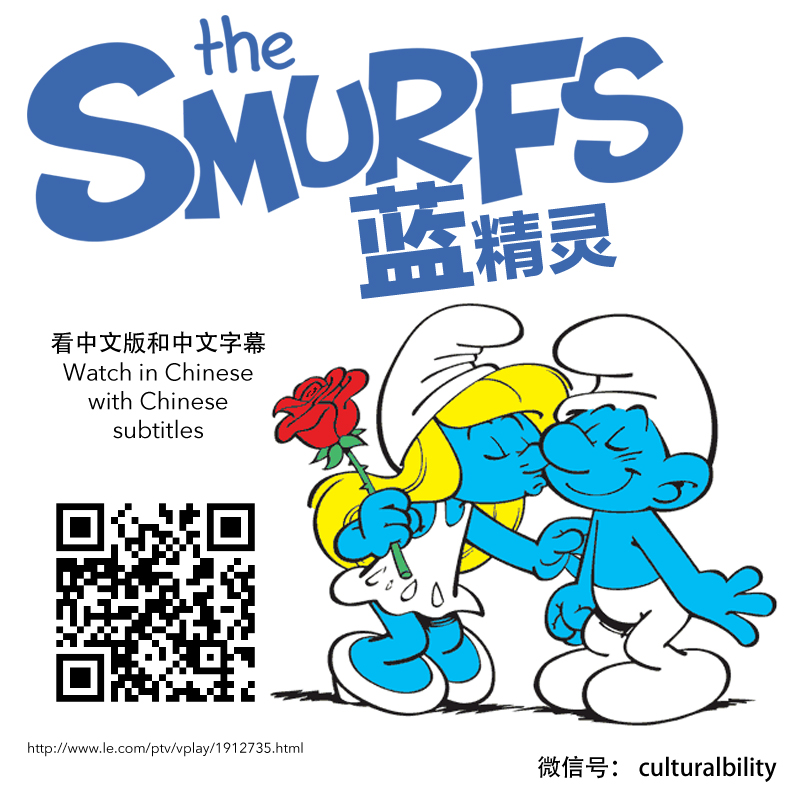 smurfs cartoons culturalbility usa culture china