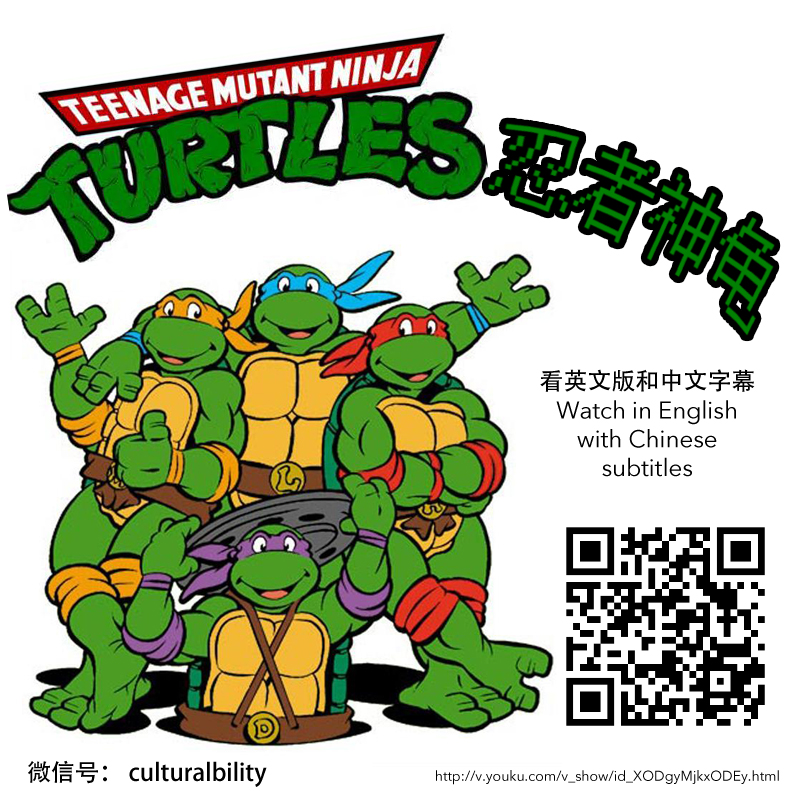 teenage mutant ninja turtles cartoons culturalbility usa culture china
