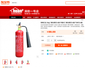 fire extinguisher buy apartment items culture china chinese culturalbility