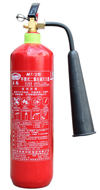fire extinguisher culture china chinese culturalbility