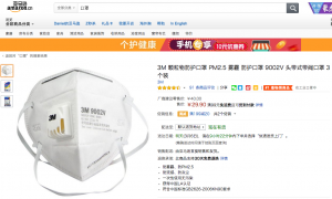 face masks buy apartment items culture china chinese culturalbility