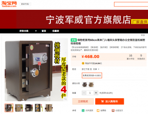 safe buy apartment items culture china chinese culturalbility