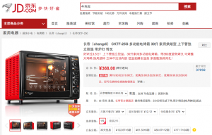 oven buy apartment items culture china chinese culturalbility