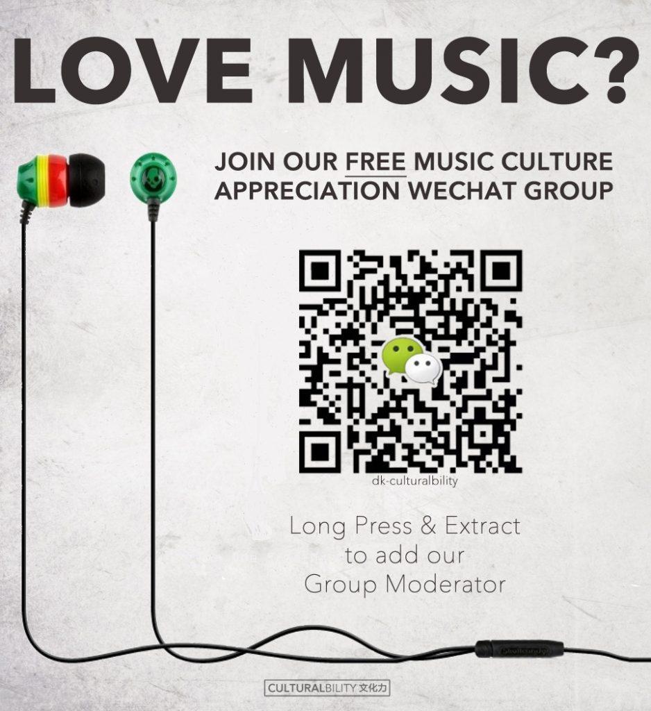 lovemusic_groupad
